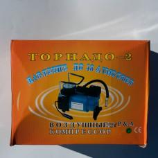 Компрессор Торнадо 2, 10 атм